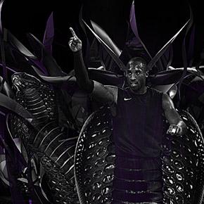 Nike - Kobe Bryant